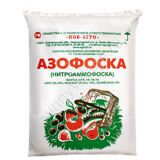 Азофоска 3кг